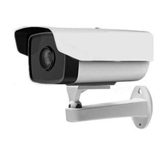 camera ip thân hồng ngoại hdparagon hds-2010irp3