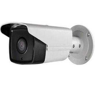 camera ip thân hồng ngoại quan sát ngày đêm camera hdparahon hds-2220irp8
