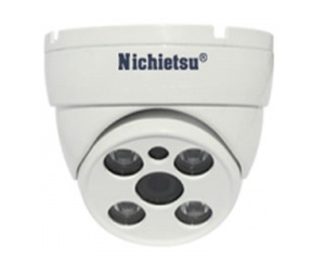Camera ip Nichietsu-HD NC-201-I4M