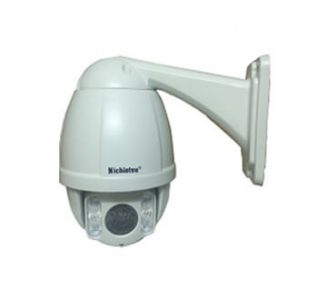 Camera ip speeddome Nichietsu-HD NC-11CP