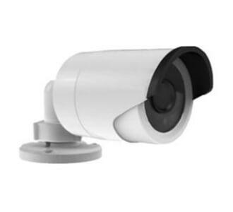 Camera ip hd paragon HDS-2083IRP