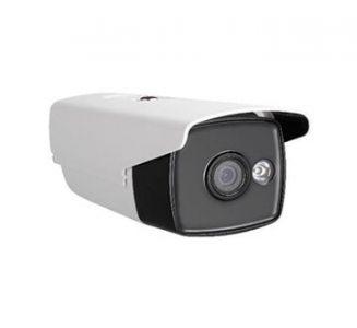 Camera thân hồng ngoại hikvision DS-2CE16D0T-WL3