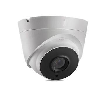 Camera thân hồng ngoại hd paragon HDS-5885DTVI-IR3