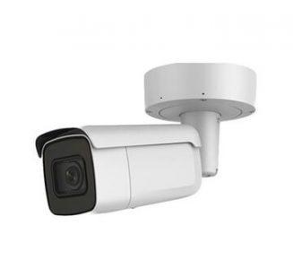 Camera ip thân hồng ngoại hdparagon HDS-2643IRAZ5