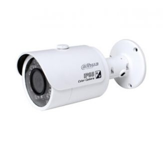 Camera ip dahua giá rẻ DS2230FIP
