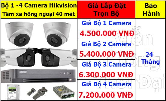 Trọn bộ 1 đến 4 camera hikvision 2mp dành cho nhà xưởng,kho bãi...